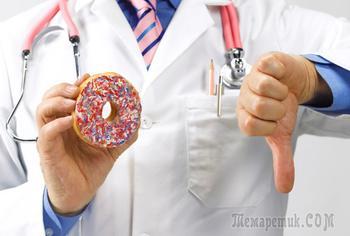 Повышен холестерин ЛПНП — что делать