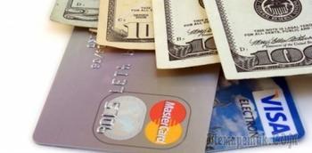 Хоум Кредит Банк, положительные впечатления