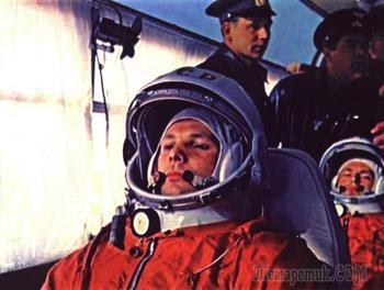 Юрий Гагарин, гражданин Земли
