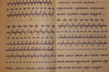 Букварь за 1959, 1962 , 1980 и 2011: как каллиграфию просто исключили из учебного процесса