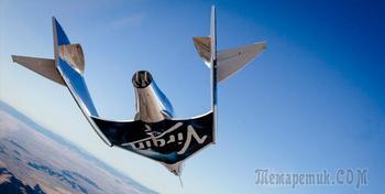 Космический корабль SpaceShipTwo успешно совершает пробный полет