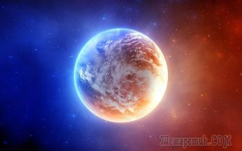 В Солнечной системе нашли погибшую планету