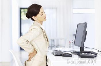 Топ-10 болезней офисных работников