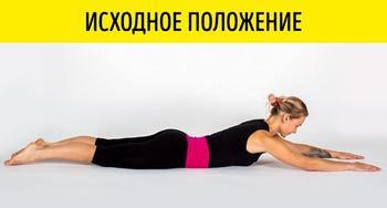 Всего 1 упражнение, которое сделает вашу фигуру идеальной