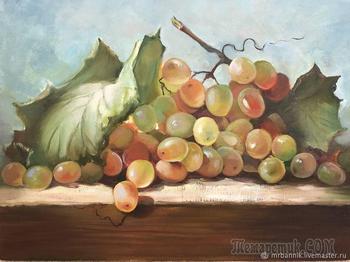 Пишем поэтапно натюрморт с виноградом