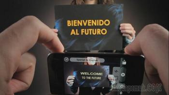 15 крутых технологий, которые доказывают, что будущее – уже здесь