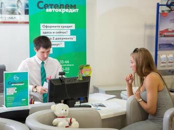 """Стоит ли брать автокредит от """"Сетелем Банка"""": отзывы клиентов, процентная ставка"""
