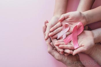 15 симптомов, которые помогут распознать рак на ранней стадии