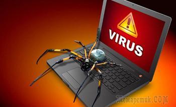 Россиян и украинцев атаковал новый вирус-шпион