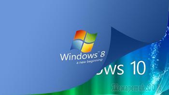 Как установить вторую Windows на диск без потери данных