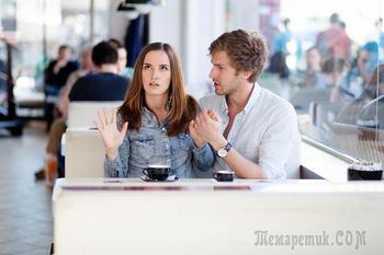 Как построить отношения с манипулятором: 8 полезных советов