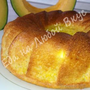 Нежный тыквенный пирог. Просто и вкусно!
