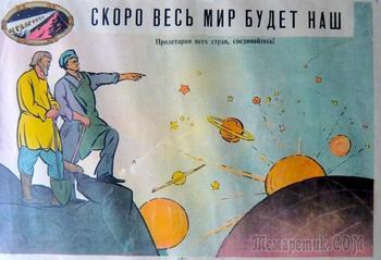 Путешествие на машине времени: как не состоялся Союз Немецких Советских Республик.