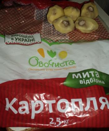 Купил картошечки...