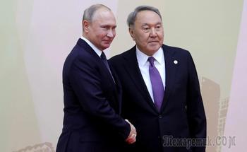 Кнут и гвоздь: как Казахстан встретил Путина