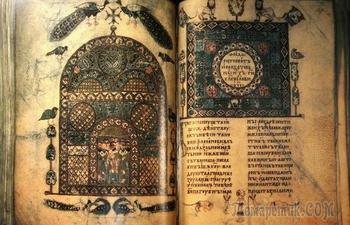 10 таинственных скрытых древних текстов, прочитанных при помощи современных технологий