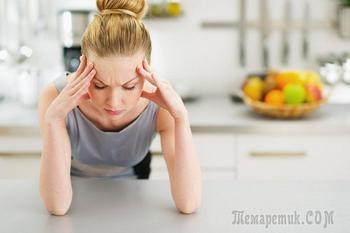 10 оригинальных способов снять стресс в течение дня
