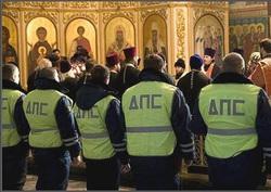 Полицейских обязали с семьями ходить к священникам. Видеоотчет о встрече нужно сдавать начальству