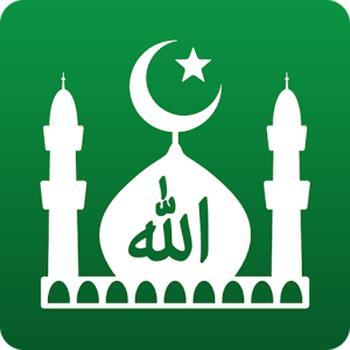 Ислам как религия. Зарождение ислама