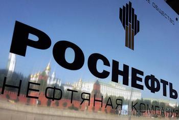 """Правление """"Роснефти"""" выплатило себе 3,7 миллиарда рублей на фоне падения прибыли вдвое"""