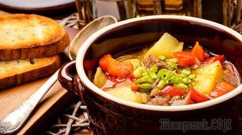 Бограч - венгерский гуляш | Вкусный густой, наваристый суп