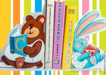 Мастерим стопперы «Bear&Hare» для детских книг