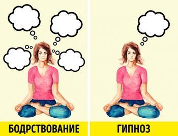 Что же такое гипноз и как узнать, поддаетесь ли вы ему