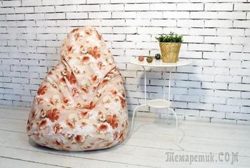 Кресло-мешок своими руками: поэтапная инструкция по созданию