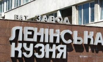 Укроборонпром: пришло время отрубания рук