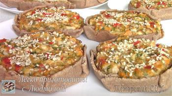 Постные (вегетарианские) корзиночки из ржаной муки с овощной начинкой