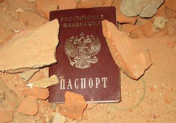 Что делать, если вы потеряли паспорт?