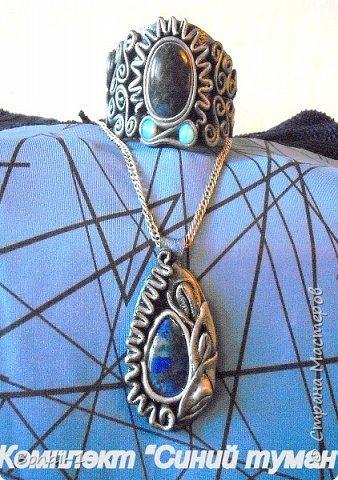 """""""Синий туман"""" (комплект из кожи с синими агатами)...и не только..."""