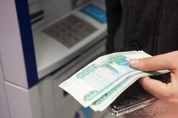 Тинькофф Банк, нарушение сроков по запросу банка