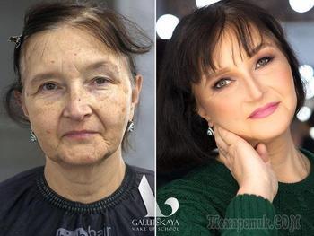 Эти женщины не думали, что макияж сделает с их лицом такое