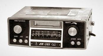 10 кассетных автомагнитол Советского Союза
