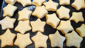 Вкусное печенье на рассоле без яиц