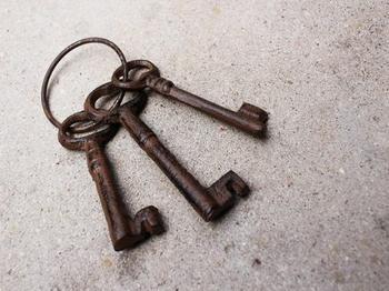 Какие вещи, найденные на улице, способны украсть счастье и благополучие?