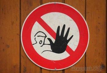 Почему нельзя отодвигать тарелку в Греции, где нельзя показывать «ОК», и что ещё нужно знать об опасных жестах