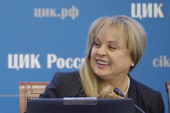 Тренировку онлайн-голосования в РФ проведут с 17 марта по 21 мая