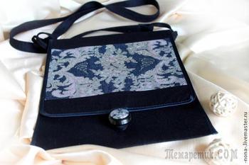 Шьем сумку для прогулок с планшетом