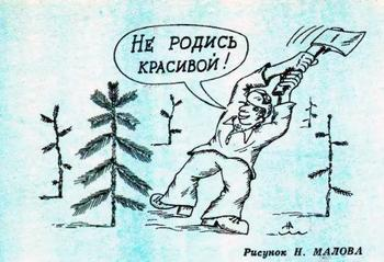Советские новогодние карикатуры