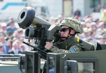 Новое оружие Украины