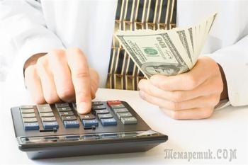 ВТБ, кредитные тролли