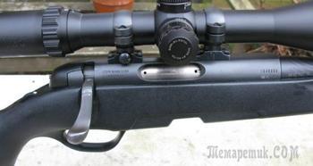Steyr Mannlicher Pro Hunter — снайперская винтовка для профессиональных охотников