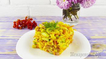 """Салат """"Венеция"""" на праздничный стол из простых продуктов"""