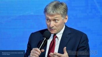 «Обоюдоострое оружие»: в Кремле ответили Зеленскому о санкциях