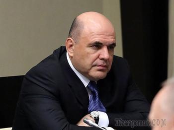 Мишустин хочет лишить банки возможности «накручивать» ставки по ипотеке