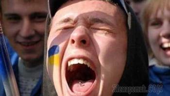 Россия пинает США, а Украина голосит от боли