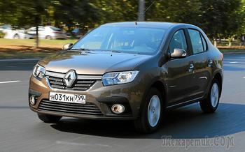 Покупаем Renault Logan: как сэкономить