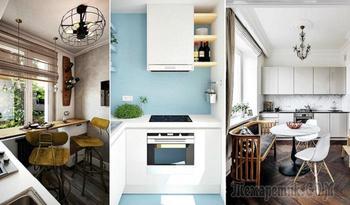 17 идей, которые помогут раскрыть потенциал маленькой кухни